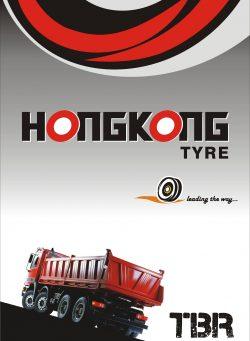 Hongkong Cover page