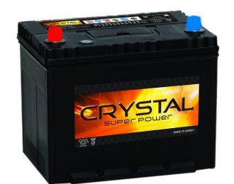 Maintenance Free (MF) Battery